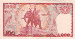 Image #2 of 100 Baht ND (1978) - signatures Tharin Nimmanhemin / Vigit Supinit