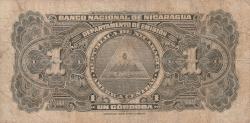 Image #2 of 1 Córdoba 1951