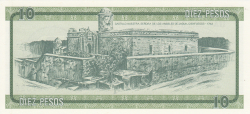 Image #2 of 10 Pesos ND (1985)