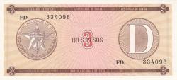 Imaginea #1 a 3 Pesos ND