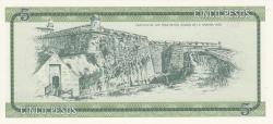 Image #2 of 5 Pesos ND (1985)