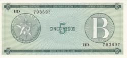 Image #1 of 5 Pesos ND (1985)