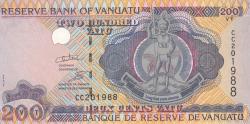 Imaginea #1 a 200 Vatu ND (1995)