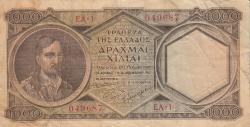 Image #1 of 1000 Drachmai 1947 (14. XI.)