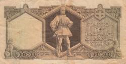 Image #2 of 1000 Drachmai 1947 (14. XI.)