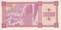 Image #2 of 10,000 Laris 1993