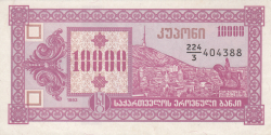 Image #1 of 10,000 Laris 1993