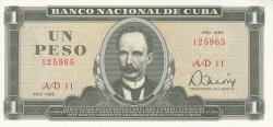 Image #1 of 1 Peso 1985