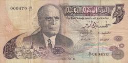 Imaginea #1 a 5 Dinari 1973 (15. X.)