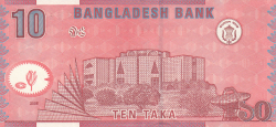 Image #2 of 10 Taka 2005