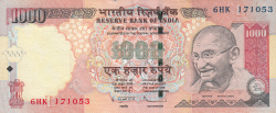 Image #1 of 1000 Rupees 2012 - L