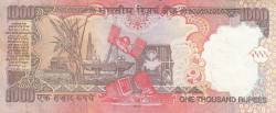 Image #2 of 1000 Rupees 2012 - L