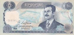 Image #1 of 100 Dinars 1994