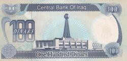 Image #2 of 100 Dinars 1994