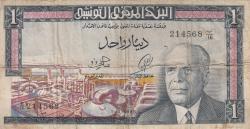 Imaginea #1 a 1 Dinar 1965 (1. VI.)