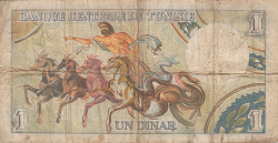 Imaginea #2 a 1 Dinar 1965 (1. VI.)