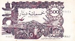 Image #1 of 500 Dinars 1970 (1. XI.)