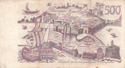 Image #2 of 500 Dinars 1970 (1. XI.)