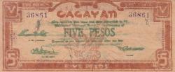 Image #1 of 5 Pesos ND