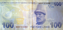 Image #2 of 100 Lira 2009 (2012)