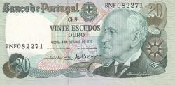 Image #1 of 20 Escudos 1978 (4. X.) - signatures Emílio Rui da Veiga Peixoto Vilar / António José Nunes Loureiro Borges