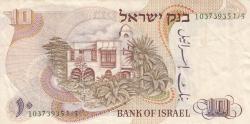 Image #2 of 10 Lirot 1968 (JE 5728 - תשכ״ח)