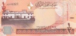 Image #1 of 1/2 Dinar L .2006 (2016)