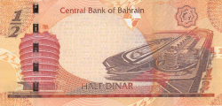 Image #2 of 1/2 Dinar L .2006 (2016)