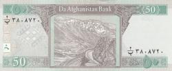 Image #2 of 50 Afghanis 2002 (SH 1381 - ١٣٨١)