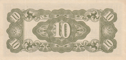 Image #2 of 10 Cents ND (1942)