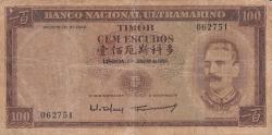 Image #1 of 100 Escudos 1959 (2. I.) - signatures António Julio de Castro Fernandes / Francisco José Vieira Machado