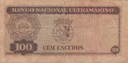 Image #2 of 100 Escudos 1959 (2. I.) - signatures António Julio de Castro Fernandes / Francisco José Vieira Machado
