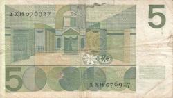 Image #2 of 5 Gulden 1966 (26. IV.)