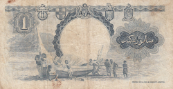 Image #2 of 1 Dollar 1959 (1. III.)