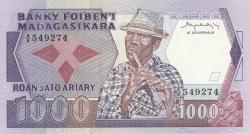 Imaginea #1 a 1000 Franci = 200 Ariary ND (1983-1987)