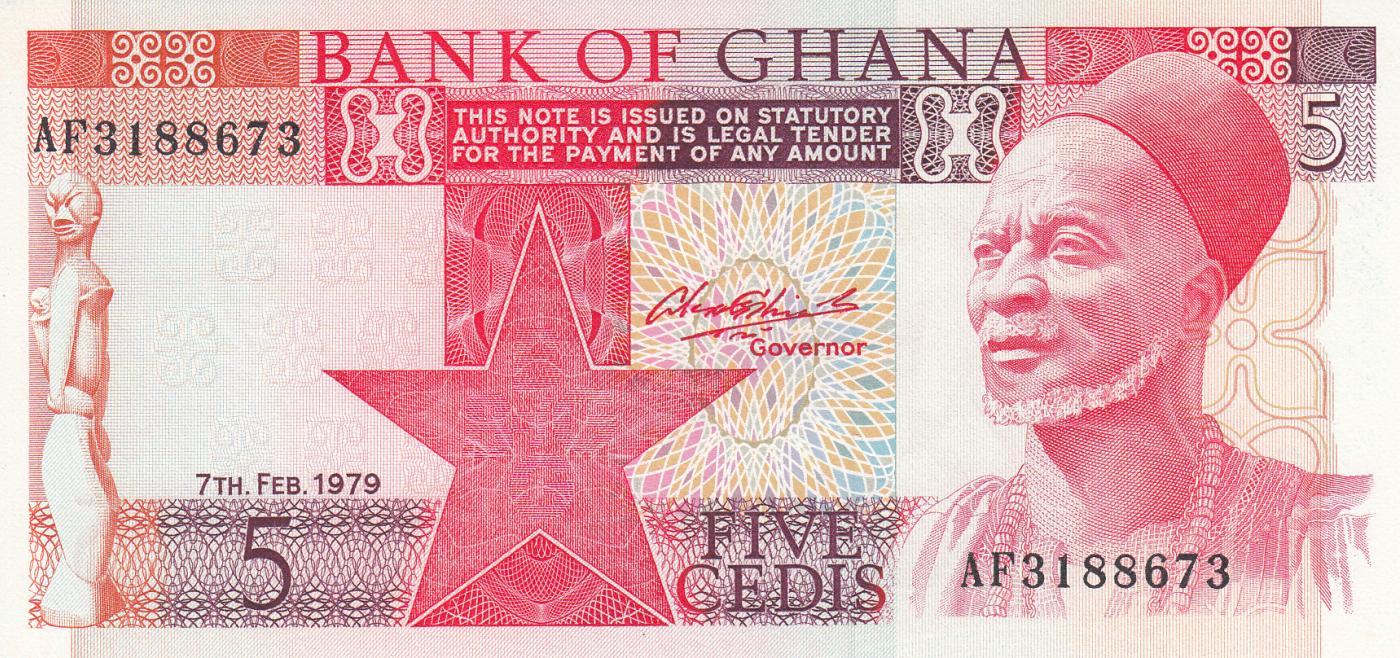 Ghana 2 Cedis Banknote UNC 1979 P-18a