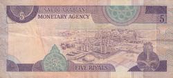 Image #2 of 5 Riyals L. AH1379 (1983)