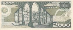 Image #2 of 2000 Pesos 1983 (26. VII.) - Serie Q