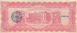 Image #2 of 5 Pesos 1915 (10. IX.)