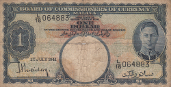 Image #1 of 1 Dollar 1941 (1. VII.)