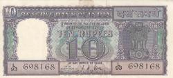 Imaginea #1 a 10 Rupees ND - semnătură L. K. Jha (1967-1970)