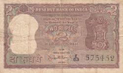 Imaginea #1 a 2 Rupees ND - semnătură Bhattacharya