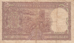 Imaginea #2 a 2 Rupees ND - semnătură Bhattacharya