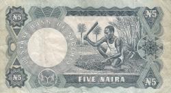 Imaginea #2 a 5 Naira ND (1973-1978)