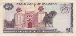 Image #2 of 50 Rupees ND (1977-1984)