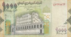 Image #1 of 1000 Rials 2009 (AH1430) ( (١٤٣٠ - ٢٠٠٩)
