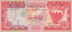 Imaginea #1 a 1 Dinar L.1973