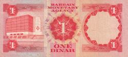 Imaginea #2 a 1 Dinar L.1973