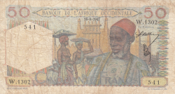 Image #1 of 50 Francs 1947 (10. IX.)