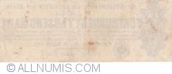 Image #2 of 500 000 Mark 1923 (10. VIII.)